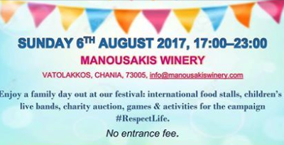 Manousakis Winery summer festival!