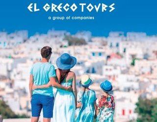 New El Greco Tours Brochure 2019