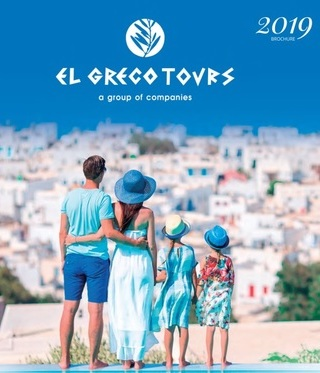 New El Greco Tours Brochure 2019