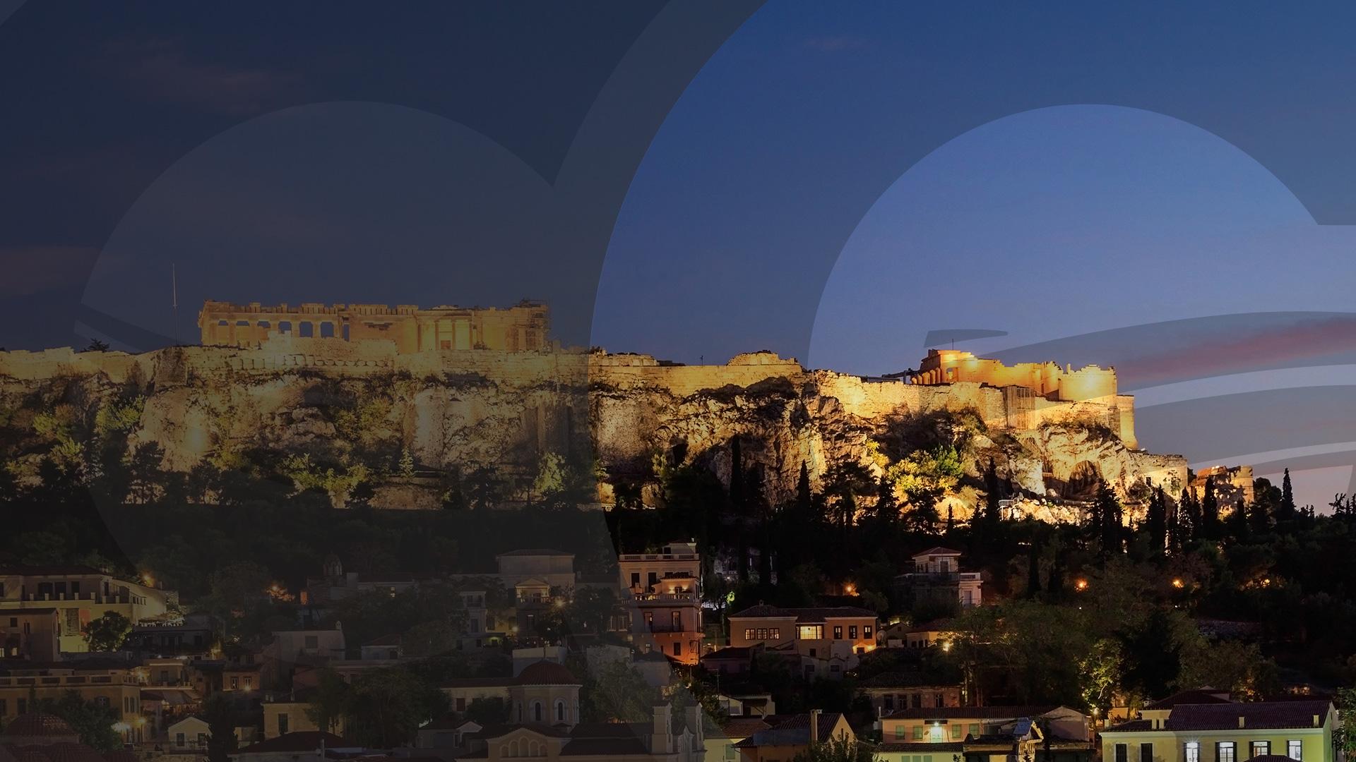 El Greco Tours - Athens, Mainland