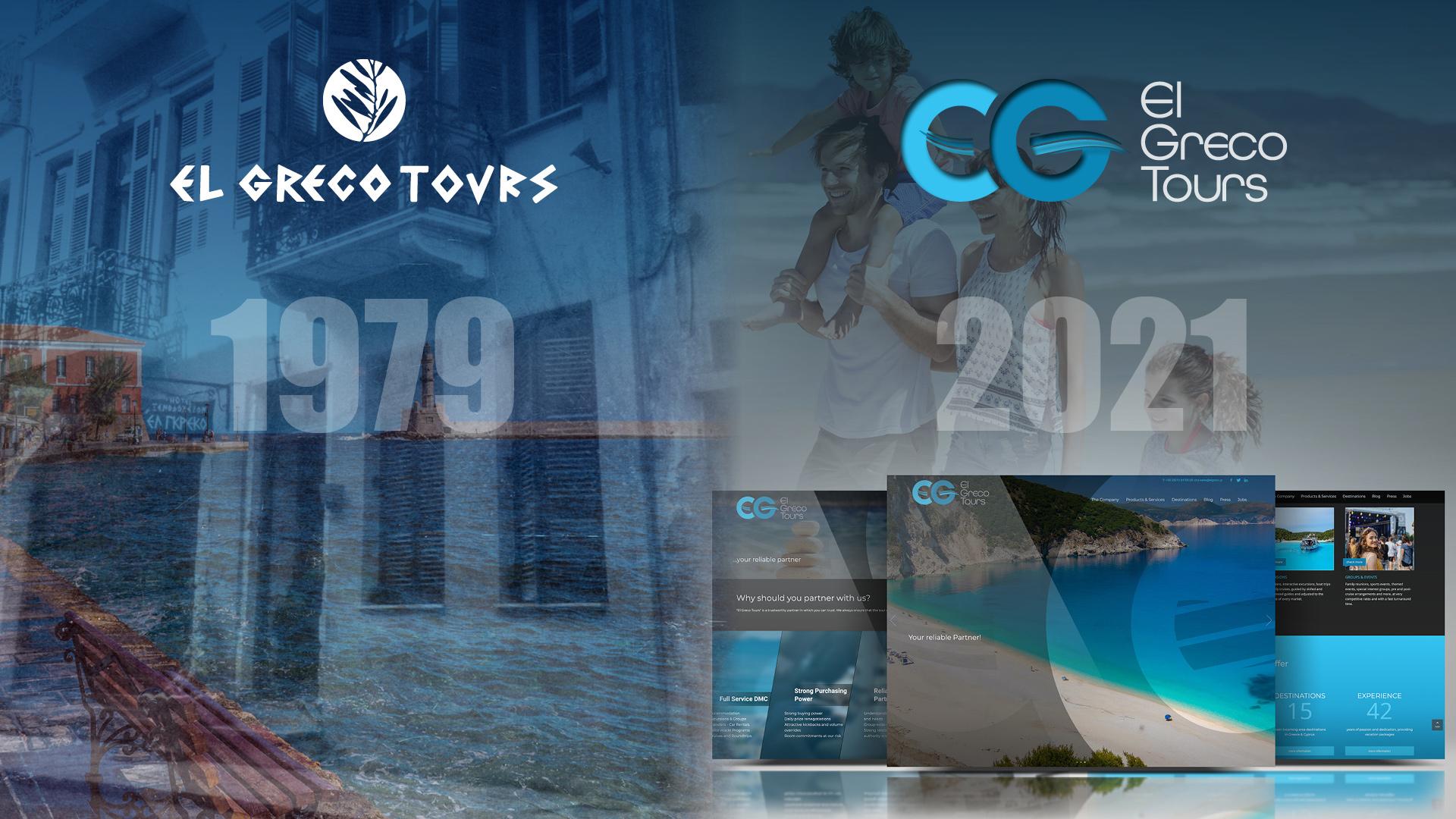 El Greco Tours 1979 - 2021