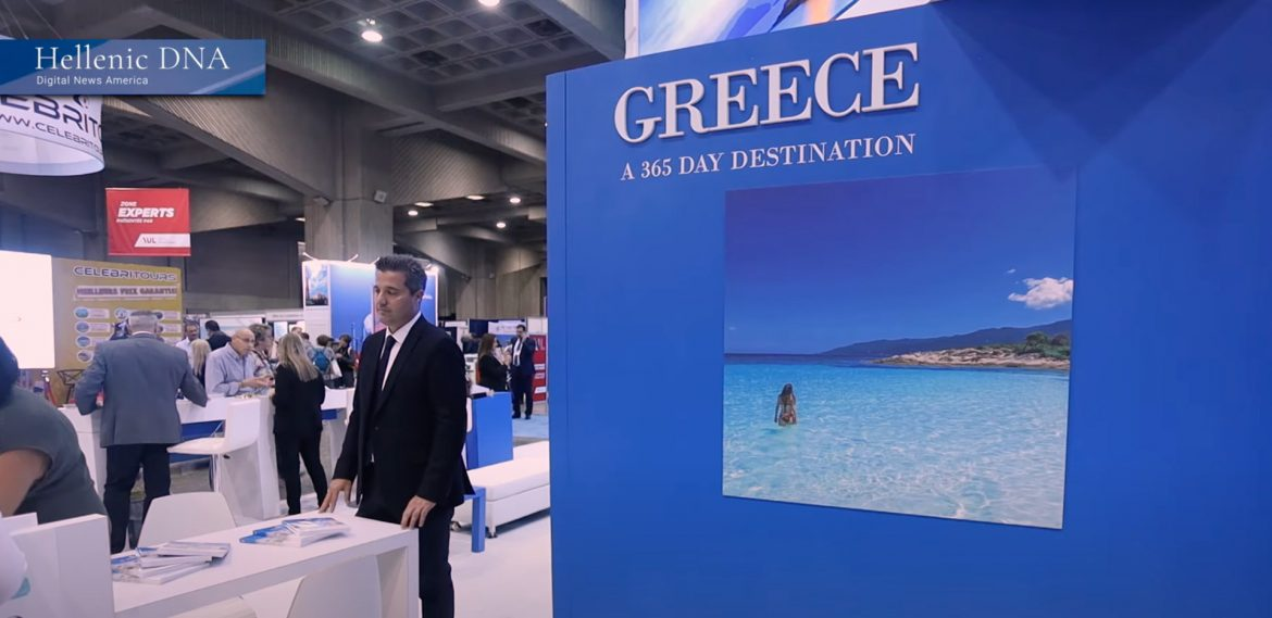International Tourism Travel Show in Montreal - El Greco Tours